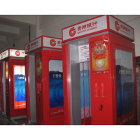 2018年新款离行大堂式ATM防护罩/银行大堂ATM柜员机机罩定制包安装