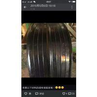 贵州毕节橡胶止水带