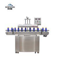 供应15-60/30-121mm一体化全自动连续铝箔封口机M
