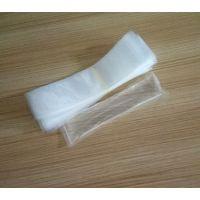 生产定制三边封铝箔袋