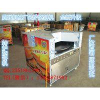 河南周口曼联机械厂ML16全自动转炉烧饼机旋转烧饼炉厂家直销