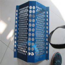 山东抑尘网 电厂专用防风网 冷板冲孔板