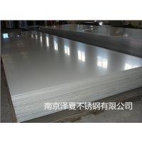南京304不锈钢拉丝板加工孔板厂家 不锈钢板价格