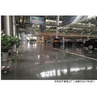 东风日产广州风神汽车有限公司襄阳工厂总装、焊装车间地坪项目