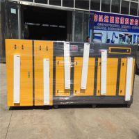 光氧等离子废气处理设备 工业废气处理设备 一体机