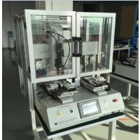 维太WT-TS02遥控器自动锁螺丝机,非标定制自动锁螺丝机