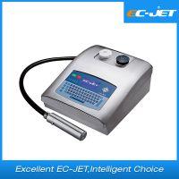 易码EC-JET300小字符喷码机