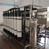 专供出口化工去离子水超纯水设备 晨兴采用UF膜打造超滤设备