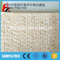 进口美塔斯纤维无纺布针刺毡 美塔斯除尘布袋 玻纤基布 复合高温滤布加工定制