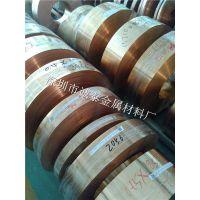 C5210精密磷铜带 磷青铜卷料 耐磨磷铜板供应 广州现货