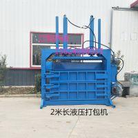 武汉金属液压打包机自动推包液压打包机厂价