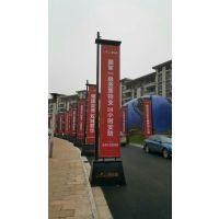 安徽合肥注沙道旗厂家常规房地产5米道旗欧式铁质道旗供应