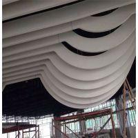 艺术造形餐厅木纹铝方通装饰,异形铝方通定制厂家。