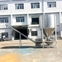 奔凡厂家供应 BF-F1000KG 不锈钢 立式 螺杆拌料型 塑料颗粒片材 热风干燥机