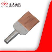 压接型设备线夹SYG-120国标 板宽定做100宽线夹 永久金具厂家