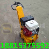 手推式小型铣刨机 汽油动力混凝土路面铣刨机 地坪拉毛机
