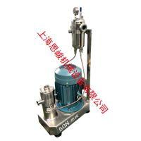 无死角、运行平稳纳米氧化铝乳化机