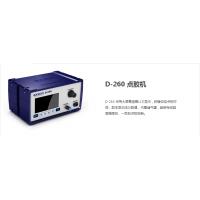 北京自动涂胶机 深隆STT1030 自动涂胶机 涂胶机器人 汽车玻璃涂胶生产线