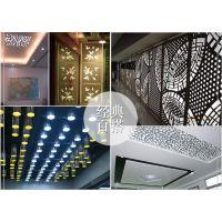 家居客厅艺术雕花铝板装饰-店铺门头镂空雕花铝单板
