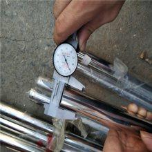 厂家直销SUS304不锈钢毛细管抛光医用无缝不锈钢毛细管