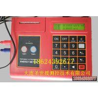 浙江温州便携超声波热量表TUC-2000E厂家定做SSY
