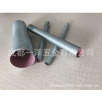 可挠金属电气导管 可挠普利卡管 高速公路隧道专用