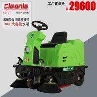 洁乐美KM-V1小型驾驶式扫地机 物流仓库柏油马路树叶灰尘垃圾清扫车