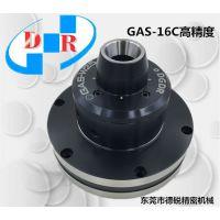 DGDR牌数控车床GAS-16C高速回转气动夹头四轴五轴激光切割气动卡盘