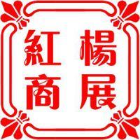 沈阳红杨装饰工程设计有限公司