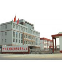 河北昊明橡塑科技有限公司