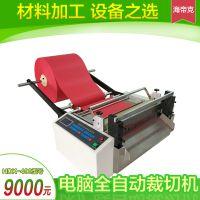 厂家热销自动裁片机无纺布断切机植绒布切割机布料切片机裁切机全自动小型
