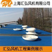 屋顶通风改造工程案例