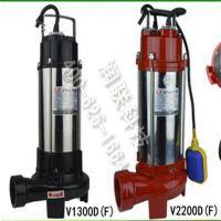 云浮化粪池搅拌污水泵 V1300D化粪池搅拌污水泵专业快速