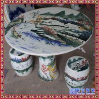 景德镇手绘龙凤陶瓷圆桌摆件青花陶瓷桌凳庭院客厅摆件