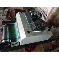 300-1CBUV紫外线UV机桌面式固化机 UV炉 印刷烘干机干燥机支持定制