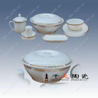 陶瓷餐具碗碟盘加字logo定制景德镇陶瓷工艺礼品定制厂家