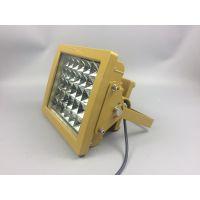 供应LED防爆灯70W 方形LED防爆灯可定制