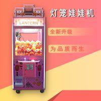 山展科技娃娃机厂家,台湾主板娃娃机直销,中国风娃娃机