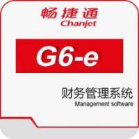 成都用友软件|用友行政事业单位软件GRP-U8|成都用友财务G6-e|财务系统|成都玖齐科技有限公司
