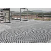 腾灿丝网Q235热镀锌钢格栅板|地沟盖板|踏步板|排水沟盖板|插接钢格板厂家直销价格优惠
