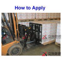 上海厂家直销牛卡纸托盘 托板