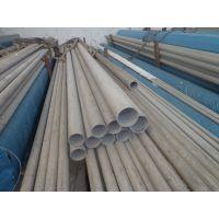 (不锈钢管)厂家直销 304不锈钢管||价格优惠||ASTM304不锈钢管