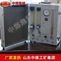 AJ12氧气呼吸器校验仪,AJ12氧气呼吸器校验仪参数,ZHONGMEI