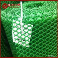 防潮垫片 养殖防潮垫片生产厂家 联舟绿色塑料平网