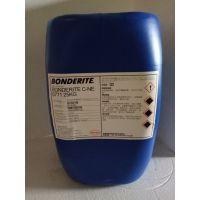 汉高供应清洗油清洗效果强的产品,不含磷不含重金属