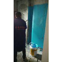 爱迪斯 CSPA复合防腐防水涂料 地铁管廊专用材料