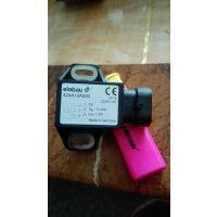 德国ELOBAU角度传感器424A10A90