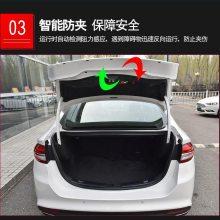 福特蒙迪欧改装电动尾门,这功能堪称开闭后备箱神器