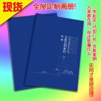 板式全屋定制画册定做厂家衣柜效果图集册子制作印刷厂易品设计印刷