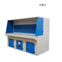 天津绿舟环保设备 打磨除尘工作台 粉尘吸附工作台